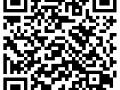 QR kód pro rezervaci vyjížďky.